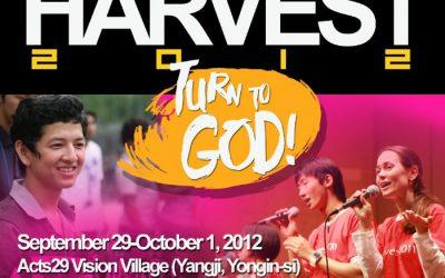 2012 Harvest (하비스트 2012)