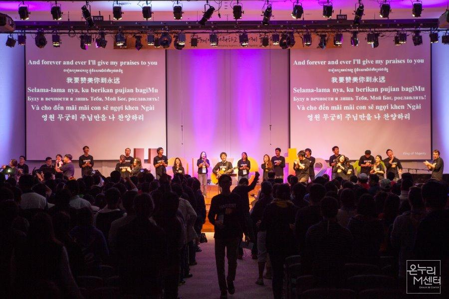 2012 하비스트 Harvest - Turn to God (4)