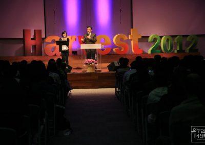2012 하비스트 Harvest - Turn to God