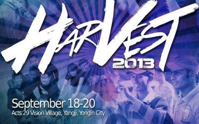 2013 Harvest (하비스트 2013)