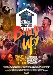 2015 하비스트 Harvest