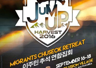 2016 하비스트 Harvest