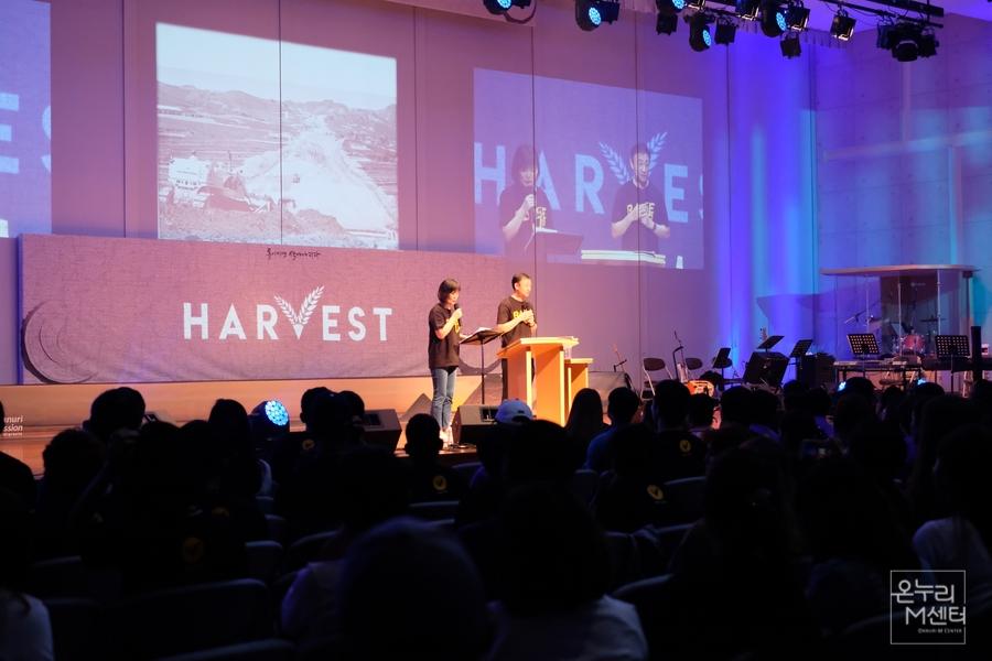 2017_하비스트_Harvest (3)