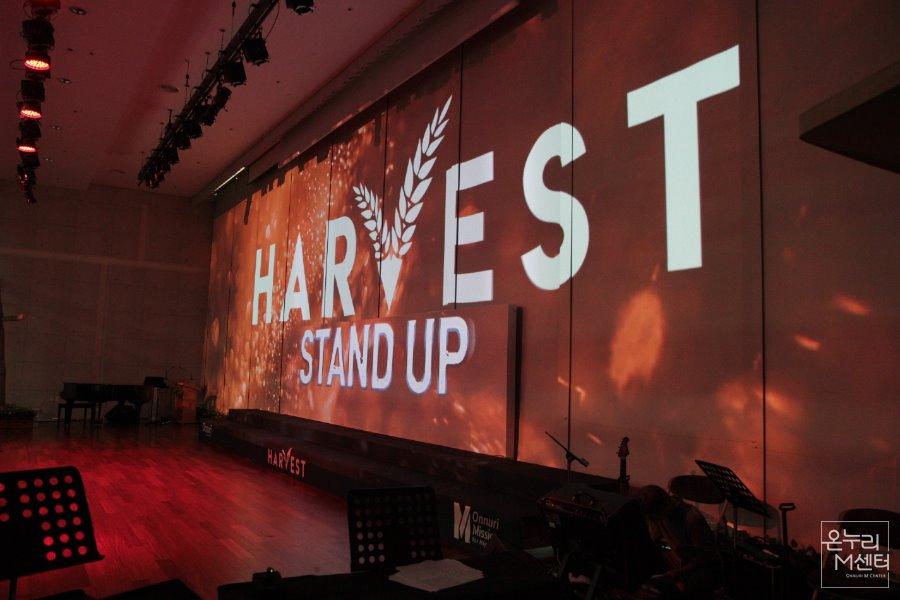 2018_하비스트_Harvest__