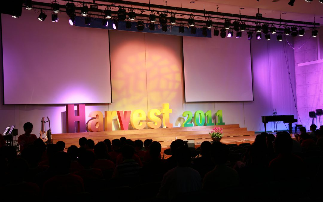 2011 Harvest (하비스트 2011)