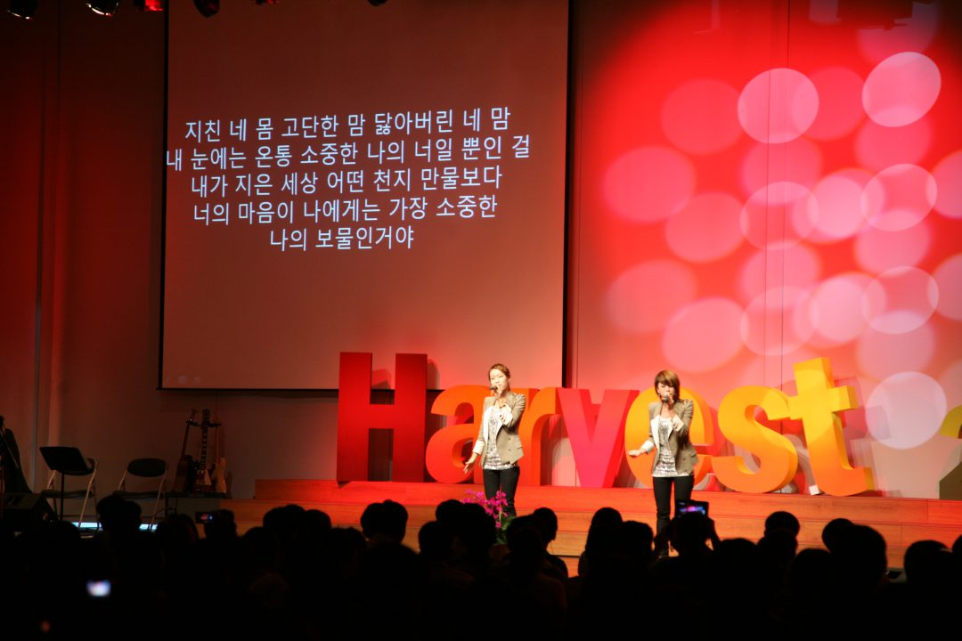 2011_Harvest_11