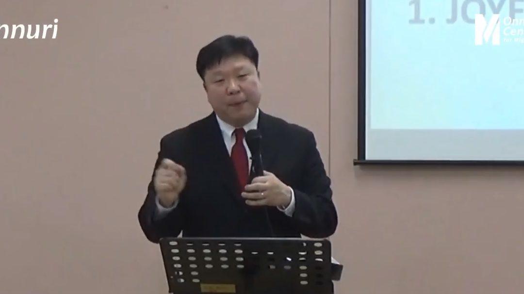 온누리M센터 2018년 3월 4일 필리핀 주일 예배 설교