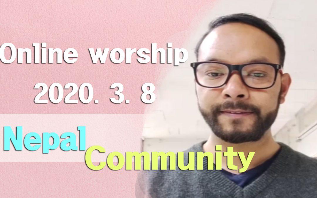 네팔어설교-2020.03.08