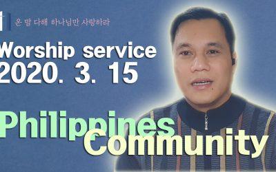 필리핀(타갈로그어)-2020.03.15
