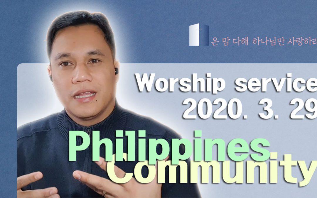 필리핀(타갈로그어) 설교 – 2020.03.29