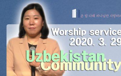 우즈벡어 설교 -2020.03.29