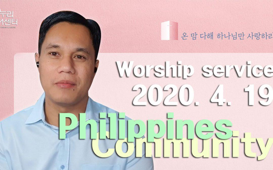필리핀(타갈로그어)설교 -2020.04.19