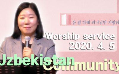 우즈벡어 설교 -2020.04.05