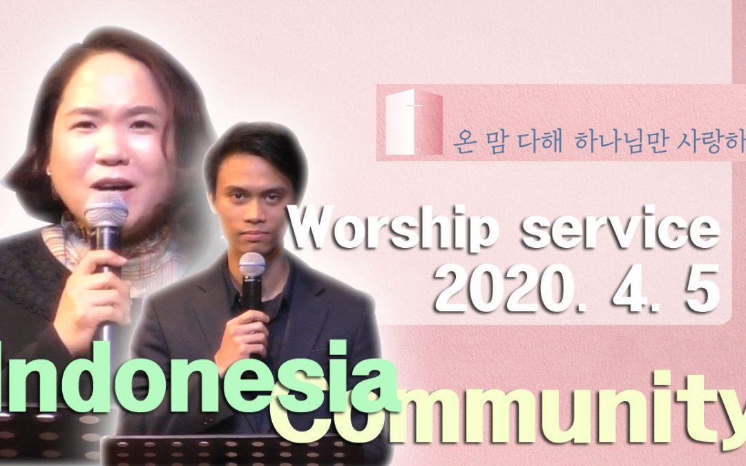인도네시아어 설교 – 2020.04.05