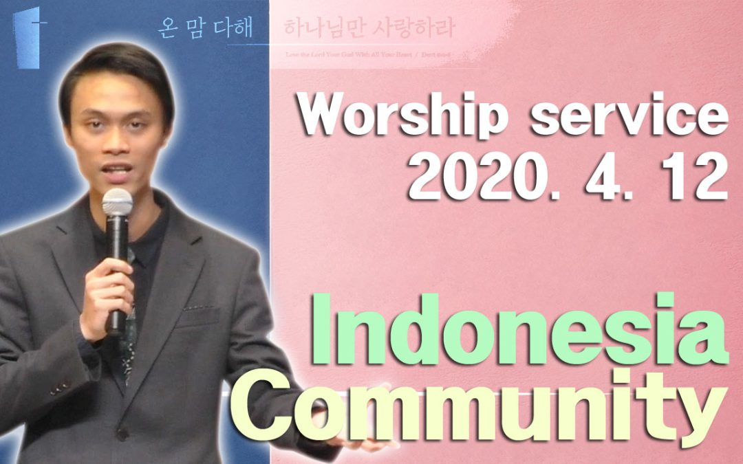 인도네시아어 설교 -2020.04.12