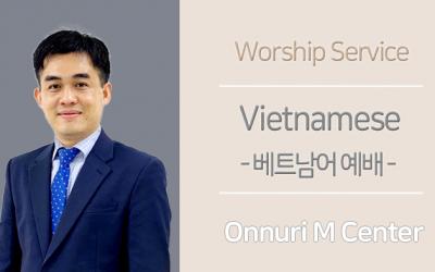 베트남어 설교 – 2021.03.28