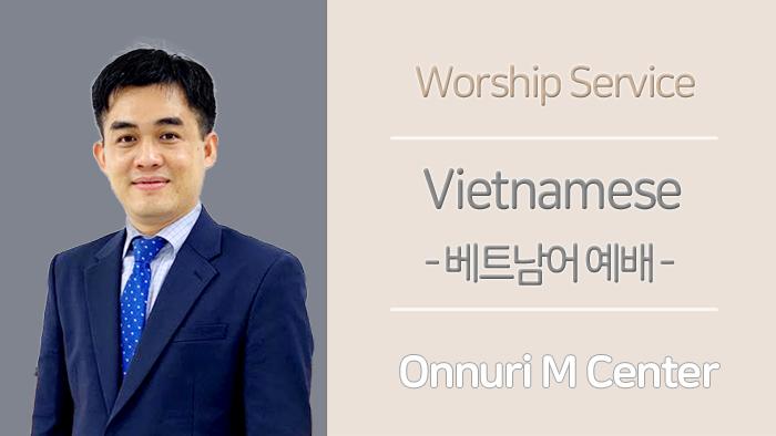 베트남어 설교 -2021.03.21