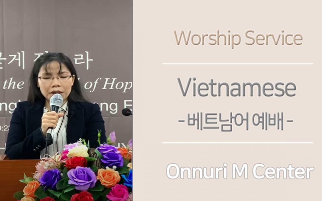 베트남어 설교 – 2021.08.29